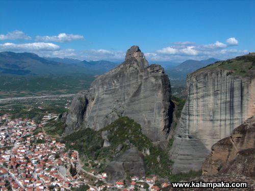 Kalampaka, the town under Meteora